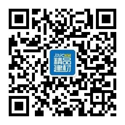 精品建材网微信