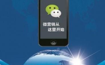 建材微信营销成香饽饽 瓷砖企业正打造瓷砖微商城