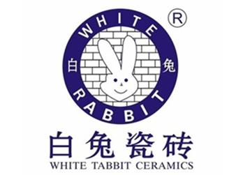 白兔瓷砖招商代理