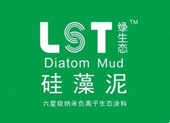 绿生态硅藻泥