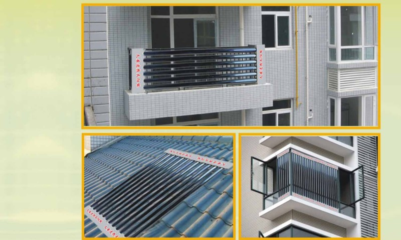 太阳能建筑科技创新