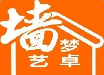 河南郑州集成墙面厂家