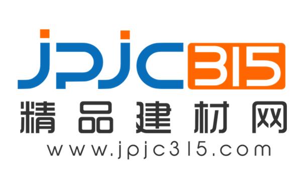 精品建材网logo
