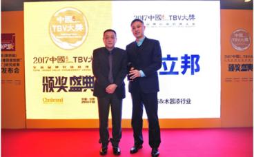 立邦木器漆与墙面漆获2017中国品牌力指数(C-BPI)行业第一品牌