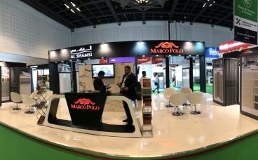 THE BIG 5|马可波罗亮相中东迪拜五大行业展