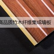 起步晚,价格高,为什么竹木纤维集成墙板能够迅速火起来?