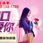 520[卓畅科技]董事长莅临安徽第二届文明新风集体婚礼现场