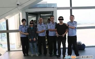 佛山卫浴老板夫妇诈骗700余万逃海外,今在马来西亚落网