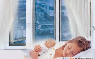 隔音门窗的众多优点 都市隔断噪音的妙招