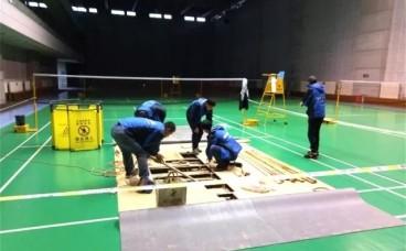 运动木地板如何做好防腐处理呢?