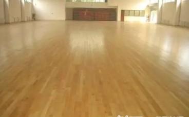 养护篮球场运动木地板的注意事项