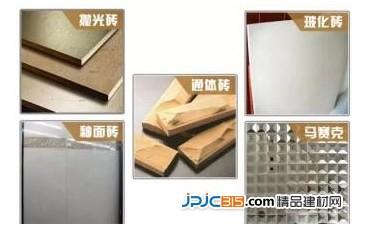 客厅地板选材是瓷砖还是木地板好?