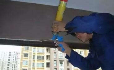 门窗安装时注意这些细节,避免出现维修问题!