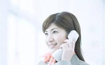 10个有用的电话销售技巧!