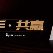 抢占C位!艾臣安全门窗荣登央视CCTV-9!