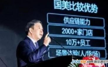 """渠道 国美透露未来新战略 """"三端合一""""加速线下互联网化"""