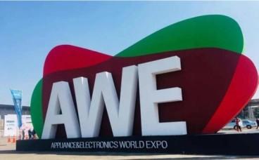 超越CES AWE已成全球家电产业风向标