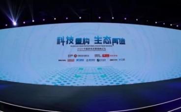 科技重构 生态再造 创中国家电产业新传奇
