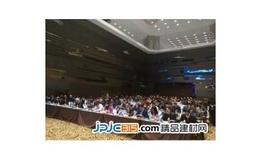 第五届世界地板大会即将开幕