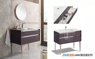 如何挑选浴室柜