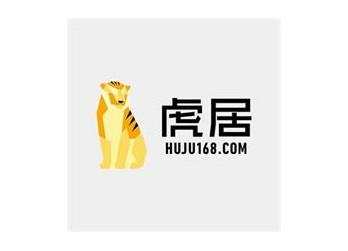 四川虎居信息科技有限公司