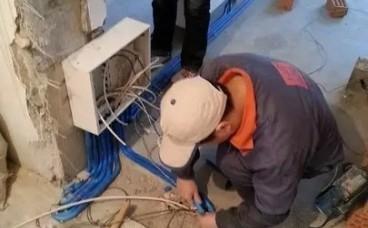 电工施工常识