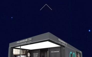 【邀您参展】四季沐歌·卫浴与您相约2019上海国际厨卫展!