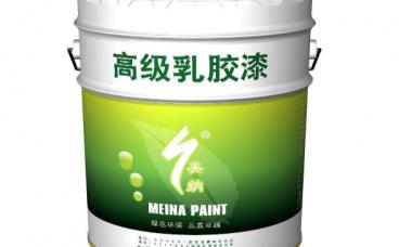 什么是乳胶漆 乳胶漆有毒吗