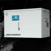绿源磁力电磁锅炉小功率家用采暖解决方案?