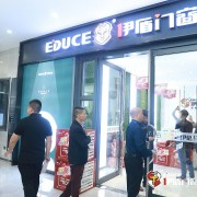 中国门窗十大品牌之伊盾门窗